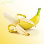 Банановая кожура - источник минералов