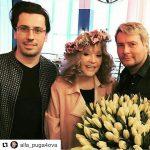 Алла Пугачева, Максим Галкин, Николай Басков какие цветы предпочитают